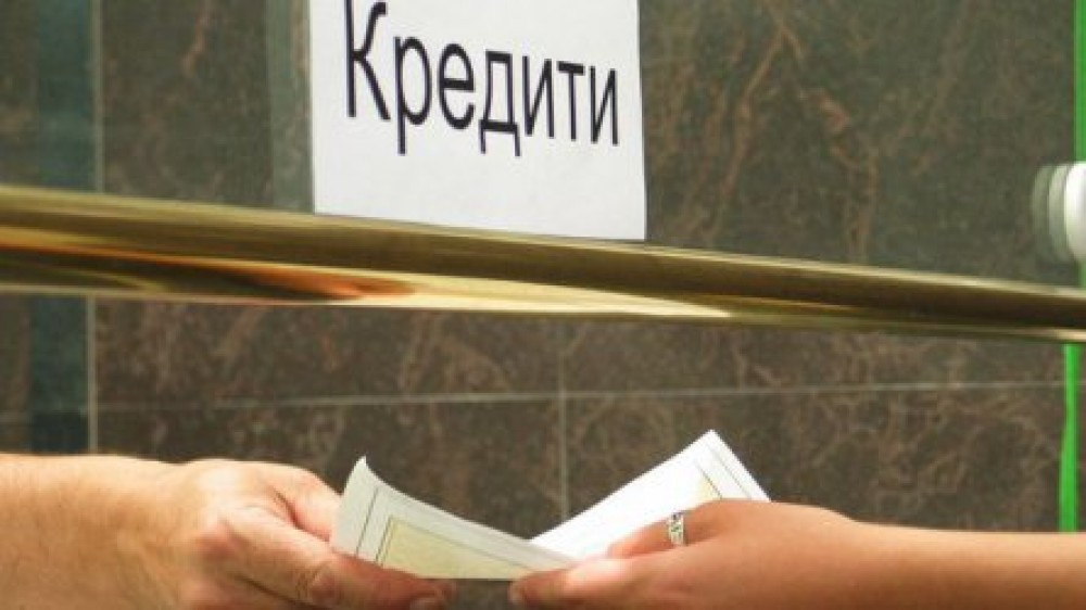 Готвят ваканция за изплащащите банкови кредити - www.PlovdivMedia.bg