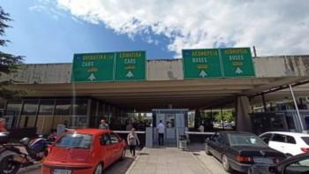 Нови правила за влизане в Гърция
